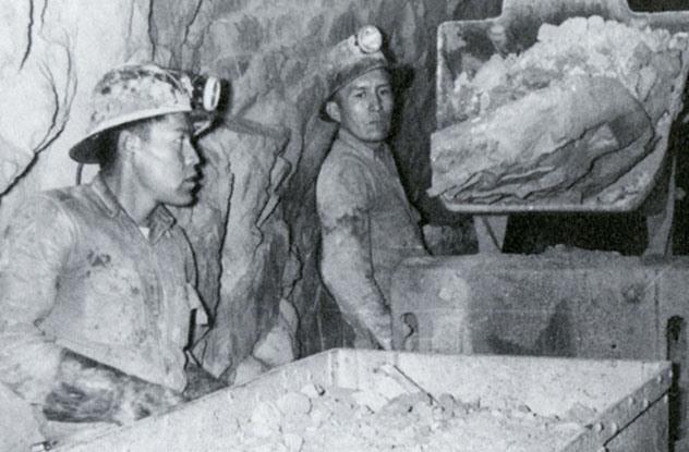 Mineradores mina