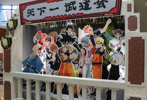 Conheça o paraíso dos animes e mangás, a loja Shonen Jump