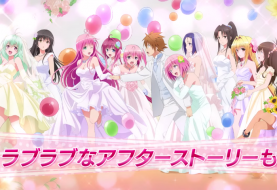 To Love-Ru Darkness: True Princess, novo PV do game