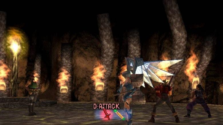 Legend of Dragoon 2