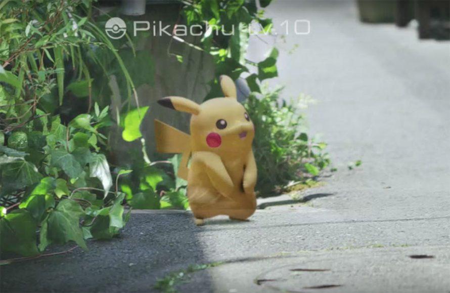 Pokémon: Go! Vazado Gameplay do Jogo.