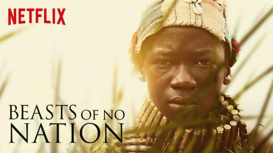Os 11 melhores filmes obscuros da Netflix