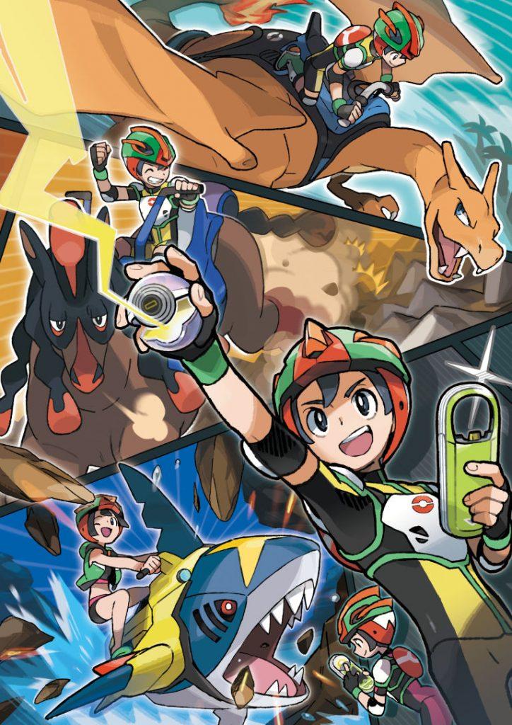 pokemon-sun-moon-3