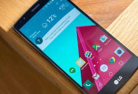 LG manda recado à Samsung, seu novo celular não vai explodir