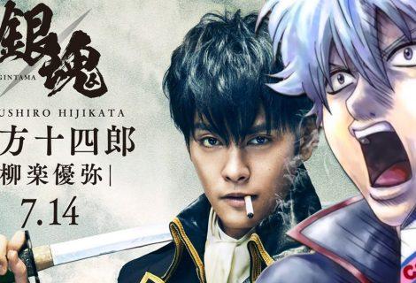 Filme live-action de Gintama libera imagens do Shinsengumi