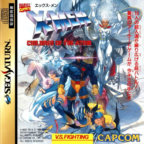 x-men children of the atom
