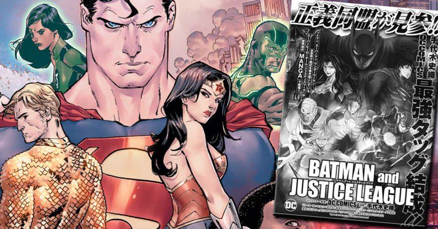 Batman e a Liga da Justiça ganham um mangá por Shiori Teshirogi