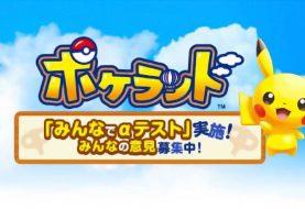 PokéLand, novo jogo de Pokémon é anunciado para smartphones
