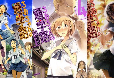 O mangá Chio-chan no Tsūgakuro receberá uma adaptação para anime