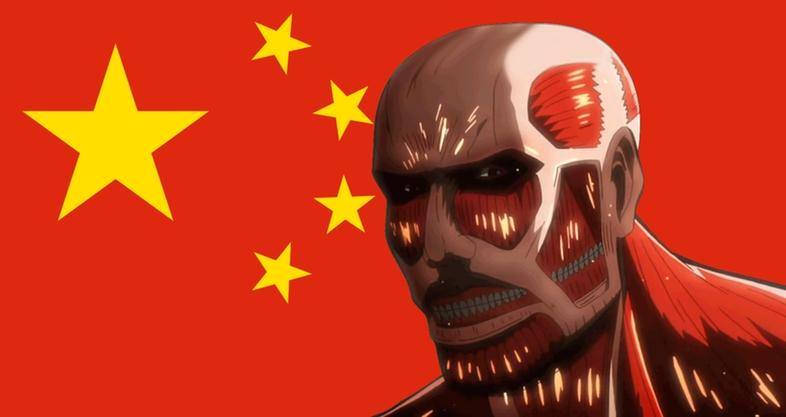 china attack on titan