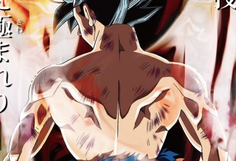 Pôster sugere nova transformação de Goku em Dragon Ball Super