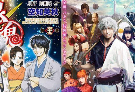 Novo trailer do filme live-action de Gintama faz propaganda do mangá