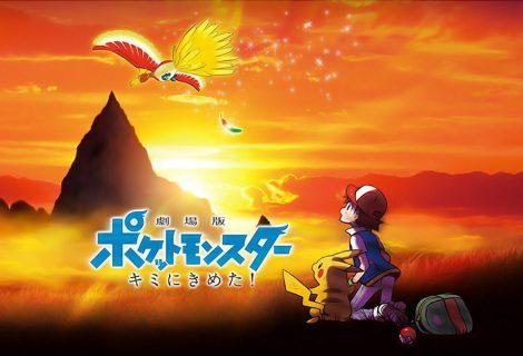Novo filme de Pokémon reconta a história com uma mudança chocante