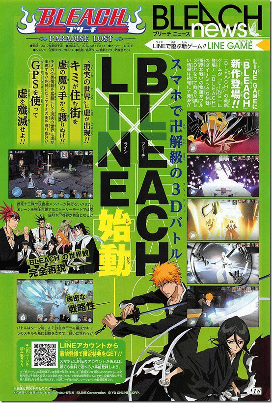 bleach paradise lost
