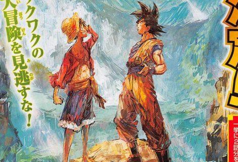 Episódios crossover de Dragon Ball Super e One Piece serão exibidos em outubro