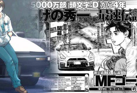 Autor de Initial D lança novo mangá de corrida de carros