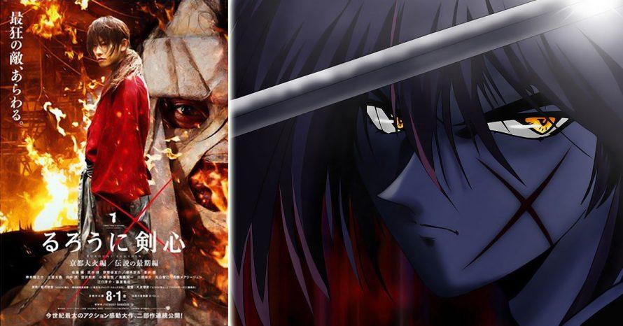 Novo filme em live-action de Samurai X está em produção