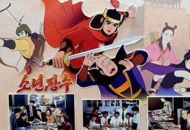 Coreia do Norte investe em turismo e compara animação local com Dragon Ball