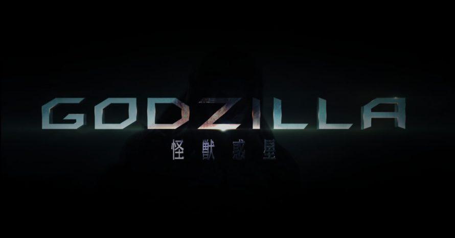Godzilla: confira novo trailer do filme de anime da Netflix