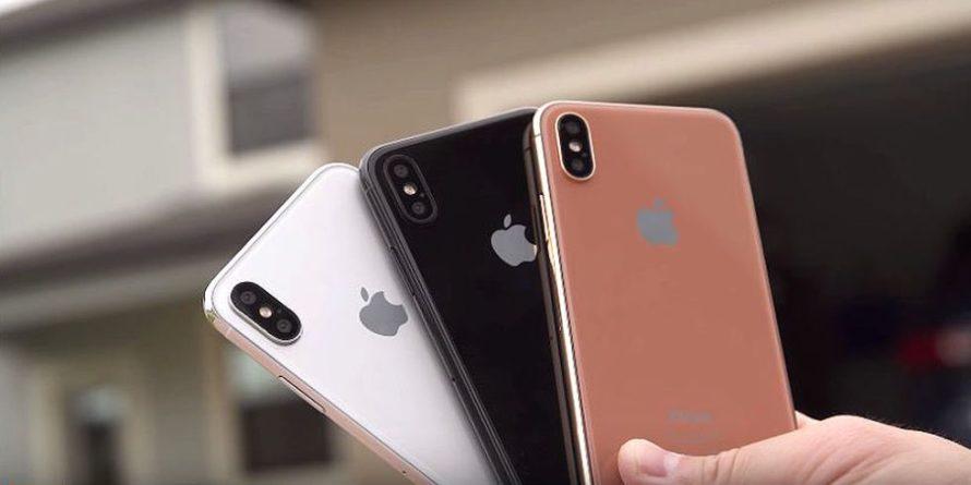 O que esperar do novo iPhone, que deve ser anunciado na quarta-feira