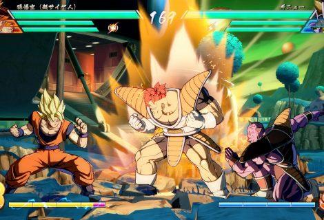 Dragon Ball FighterZ: veja possível lista de lutadores adicionais em DLC
