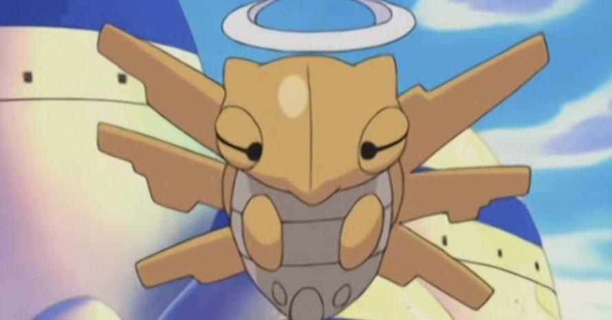 Quem é Shedinja, o misterioso Pokémon que é quase invencível