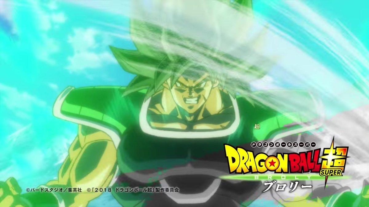 imagem de dragon ball super broly mostra o vilão com visual estranho