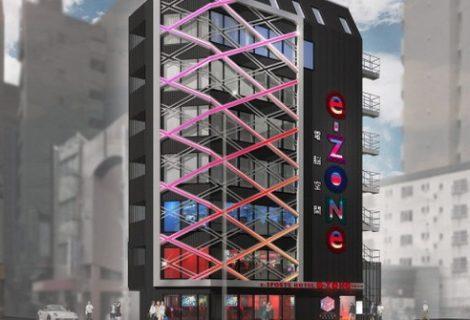 Japão terá hotel dedicado a fãs de eSports com PC gamer no quarto