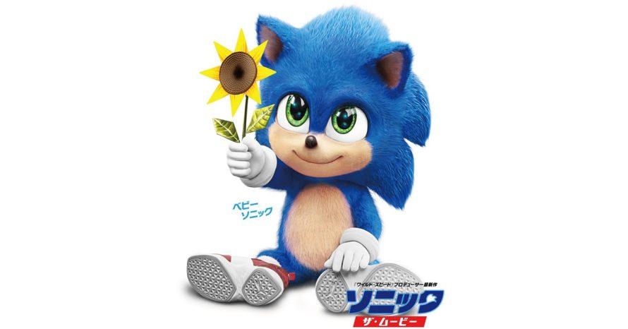 Sonic Bebê é revelado em novo pôster e teaser de Sonic: O Filme; confira