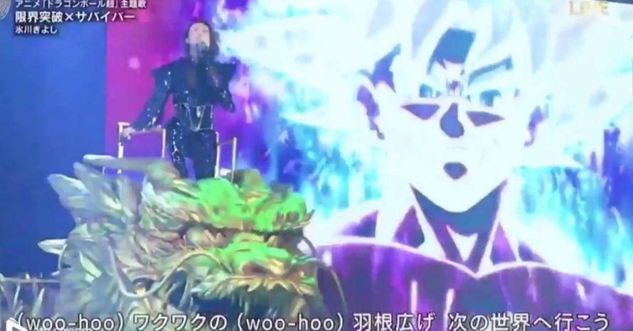 Tema de Dragon Ball Super embala a virada do ano no Japão; veja vídeo