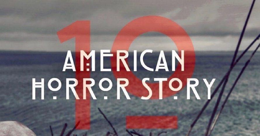 American Horror Story: criador divulga pôster da 10ª temporada; confira