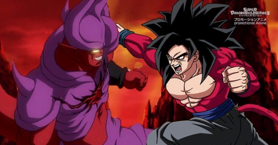 Dragon Ball Heroes: 5º episódio do arco Big Bang tem data de lançamento