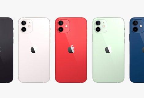 Apple terá que se explicar ao Procon por venda do iPhone 12 sem carregador