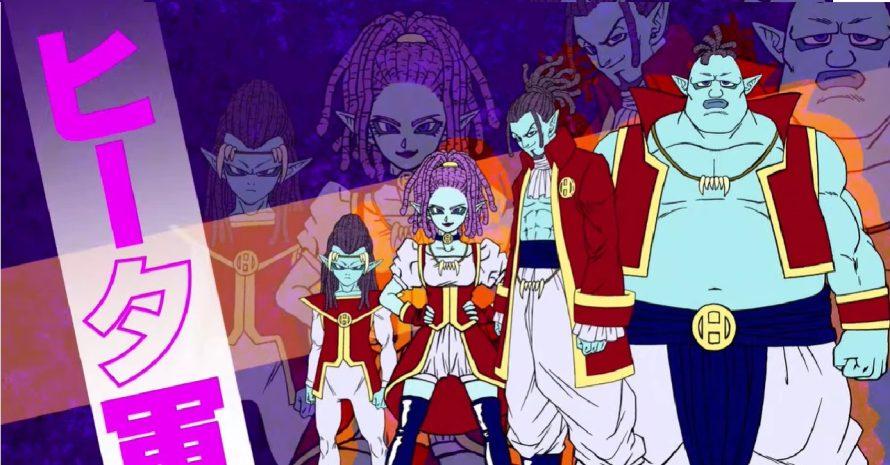 Dragon Ball Super: planeta Cereal é o próximo destino do mangá