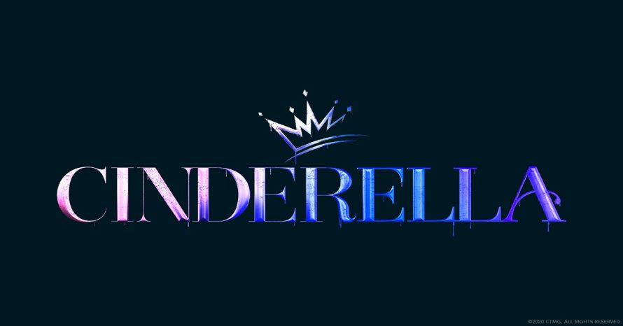Amazon revela primeiras imagens dos personagens de Cinderella